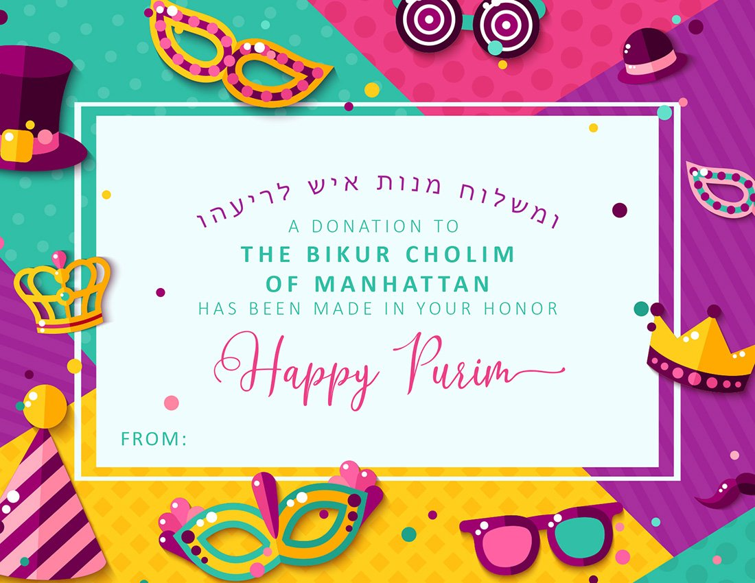 BCM Purim Card
